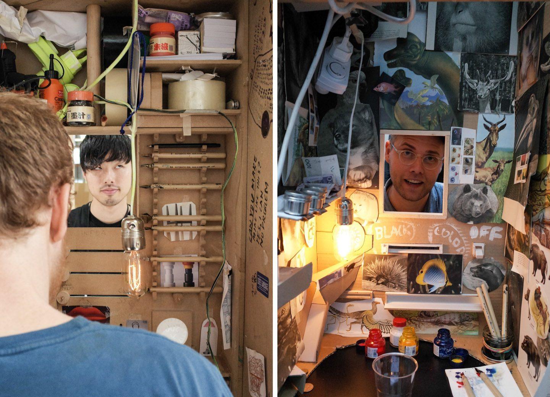 07_Face-o-mat_Tobias_Gutmann_Tokyo_Stockholm_backend@2x