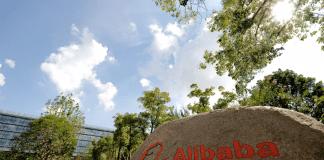 single day alibaba