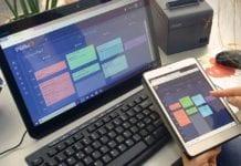 Primo Software