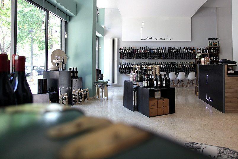 wineria_interno